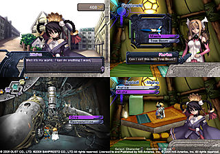 Ar tonelico English screens