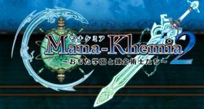 Mana-Khemia 2